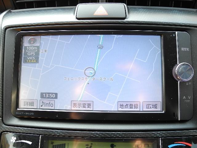 1.8S メモリーナビフルセグTV バックカメラ スマートキー プッシュスターター ETC HIDヘッドライト 純正アルミ 横滑り防止機能 サイドエアバック(16枚目)