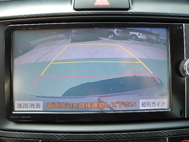 1.8S メモリーナビフルセグTV バックカメラ スマートキー プッシュスターター ETC HIDヘッドライト 純正アルミ 横滑り防止機能 サイドエアバック(18枚目)