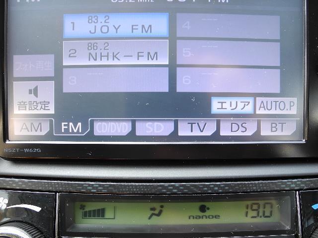 1.8S メモリーナビフルセグTV バックカメラ スマートキー プッシュスターター ETC HIDヘッドライト 純正アルミ 横滑り防止機能 サイドエアバック(19枚目)