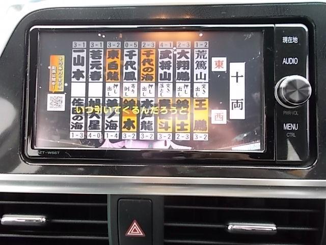 ハイブリッドG クエロ トヨタセーフティーセンス 両側電動スライドドア メモリーナビフルセグTV バックカメラ スマートキー ETC プッシュスターター(18枚目)