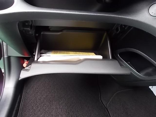 ハイブリッドG クエロ トヨタセーフティーセンス 両側電動スライドドア メモリーナビフルセグTV バックカメラ スマートキー ETC プッシュスターター(24枚目)