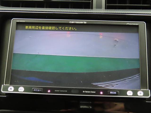 Sスタイルブラック 衝突軽減ブレーキ オートマチックハイビーム レーンアシスト メモリーナビフルセグTV バックカメラ スマートキー プッシュスターター(14枚目)