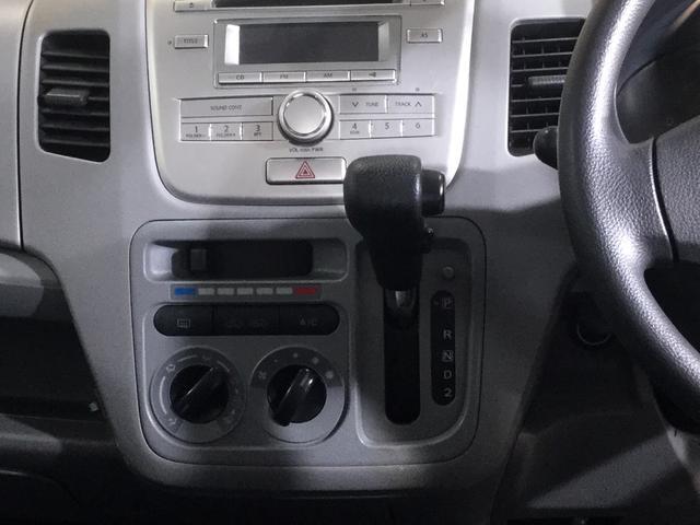 「マツダ」「AZ-ワゴン」「コンパクトカー」「鹿児島県」の中古車11