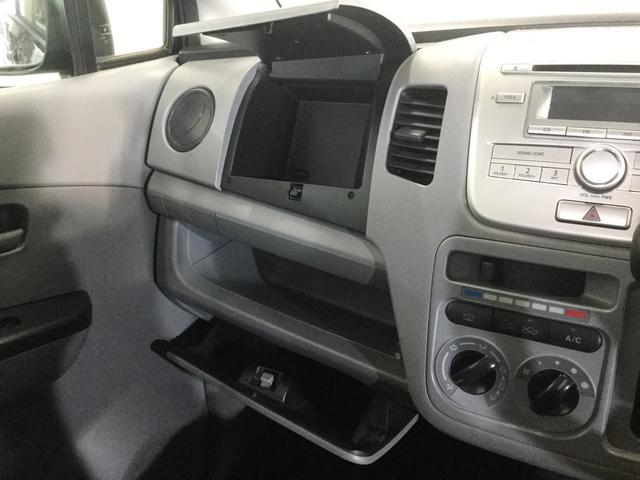「マツダ」「AZ-ワゴン」「コンパクトカー」「鹿児島県」の中古車16