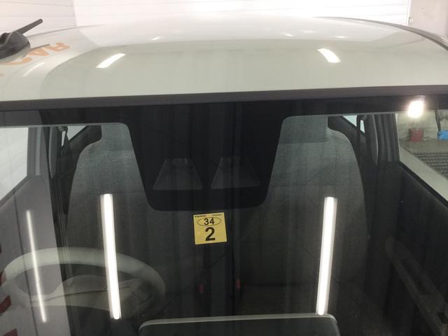 「ダイハツ」「ミラトコット」「軽自動車」「鹿児島県」の中古車3