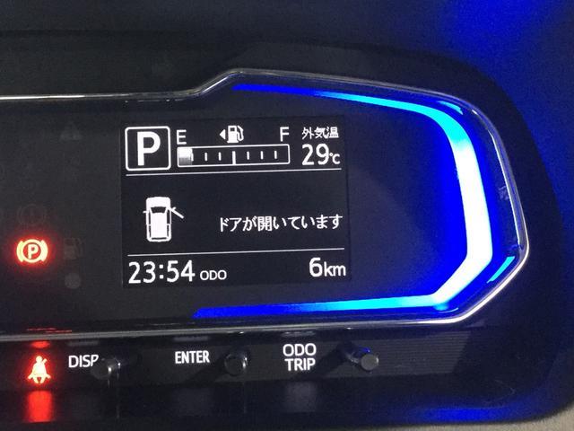 「ダイハツ」「ミライース」「軽自動車」「鹿児島県」の中古車16
