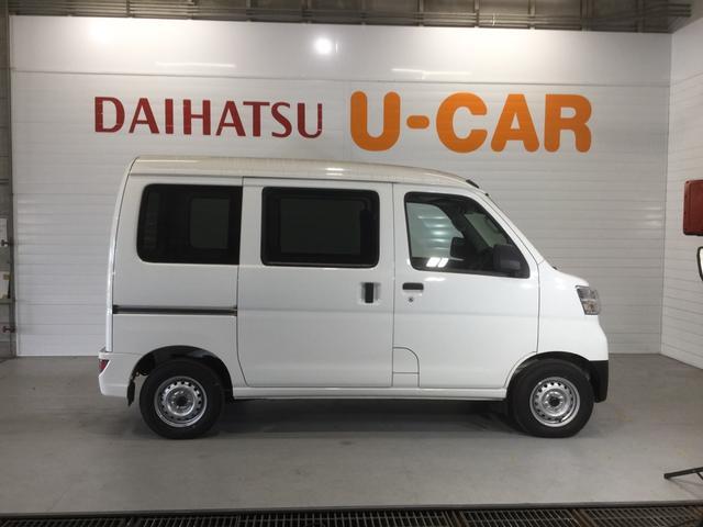「ダイハツ」「ハイゼットカーゴ」「軽自動車」「鹿児島県」の中古車4