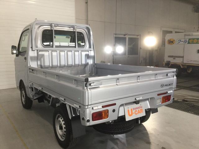 「ダイハツ」「ハイゼットトラック」「トラック」「鹿児島県」の中古車9
