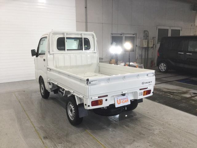 「ダイハツ」「ハイゼットトラック」「トラック」「鹿児島県」の中古車11