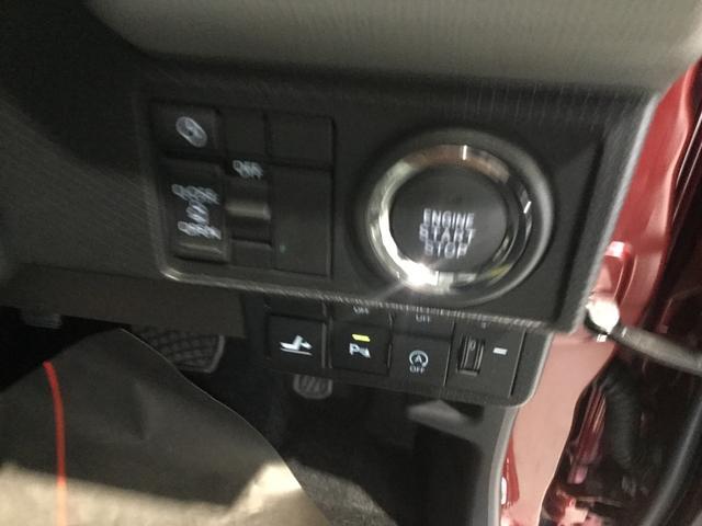 「ダイハツ」「タント」「コンパクトカー」「鹿児島県」の中古車22