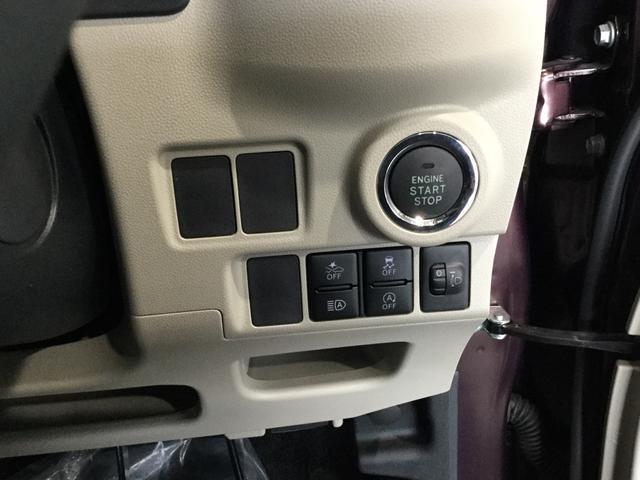 「ダイハツ」「キャスト」「コンパクトカー」「鹿児島県」の中古車22