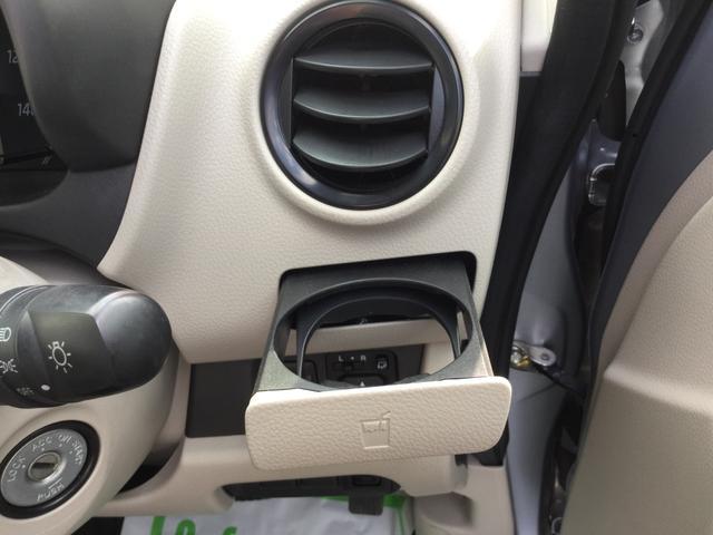 「三菱」「eKワゴン」「コンパクトカー」「鹿児島県」の中古車30