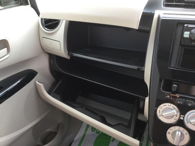 「三菱」「eKワゴン」「コンパクトカー」「鹿児島県」の中古車32