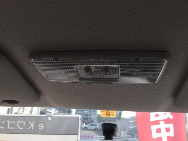 「三菱」「eKワゴン」「コンパクトカー」「鹿児島県」の中古車34