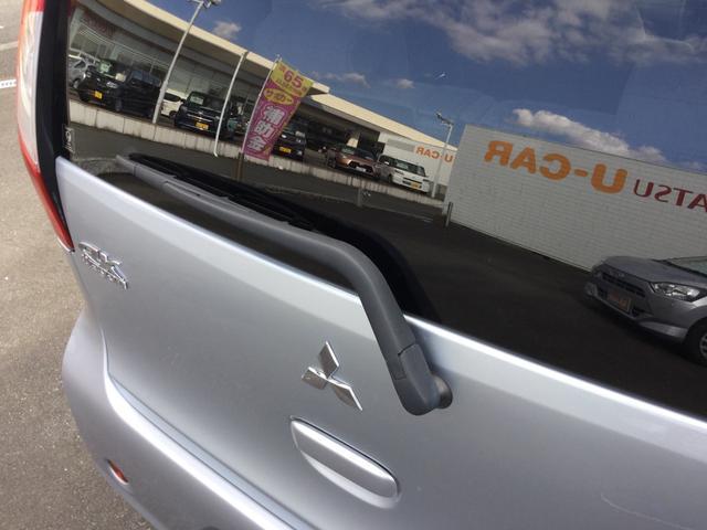 「三菱」「eKワゴン」「コンパクトカー」「鹿児島県」の中古車38