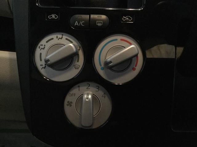「三菱」「eKワゴン」「コンパクトカー」「鹿児島県」の中古車41