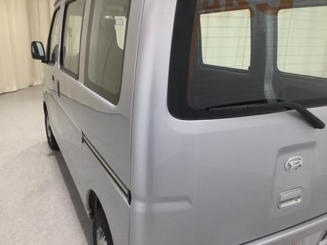 「ダイハツ」「ハイゼットカーゴ」「軽自動車」「鹿児島県」の中古車9