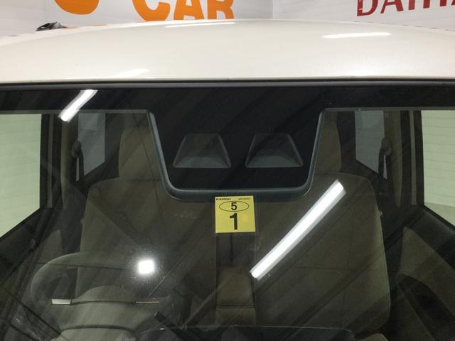 「ダイハツ」「ムーヴキャンバス」「コンパクトカー」「鹿児島県」の中古車59