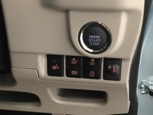 「ダイハツ」「ムーヴ」「コンパクトカー」「鹿児島県」の中古車33