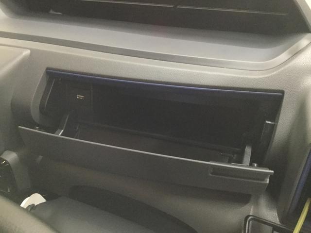 「ダイハツ」「タント」「コンパクトカー」「鹿児島県」の中古車35