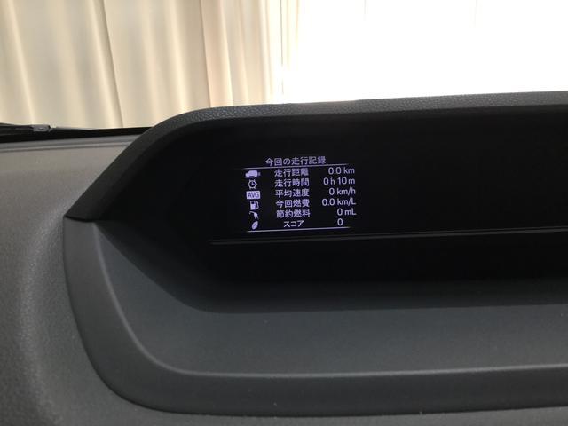 「ダイハツ」「タント」「コンパクトカー」「鹿児島県」の中古車48