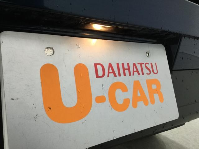 「ダイハツ」「ロッキー」「SUV・クロカン」「鹿児島県」の中古車50