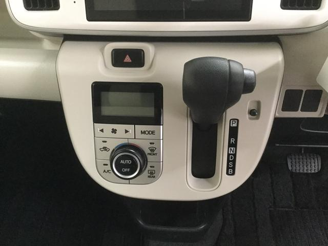 G SAIII スマアシ付き バックカメラ付き パノラマモニター付き(11枚目)