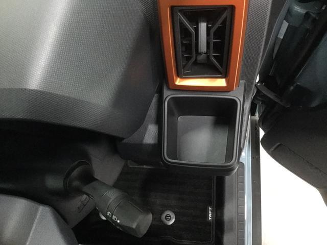 Gターボ 次世代スマアシ付き バックカメラ付き パノラマモニター付き(33枚目)