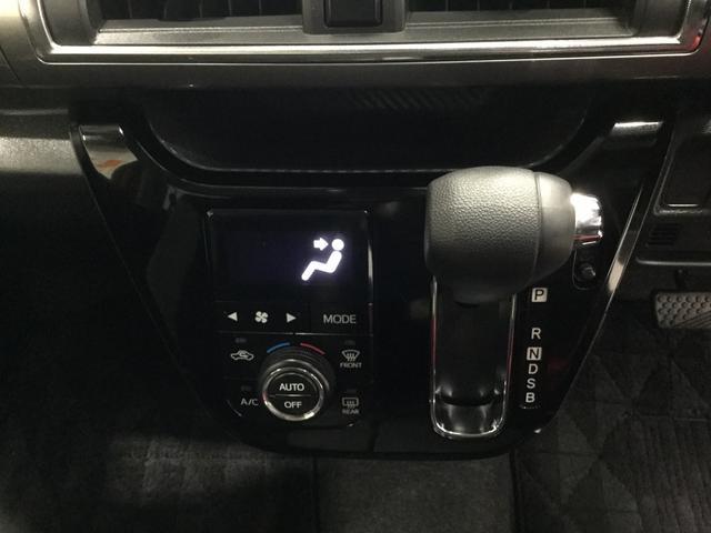 スタイルG SAII スマアシ付き バックカメラ付き(11枚目)