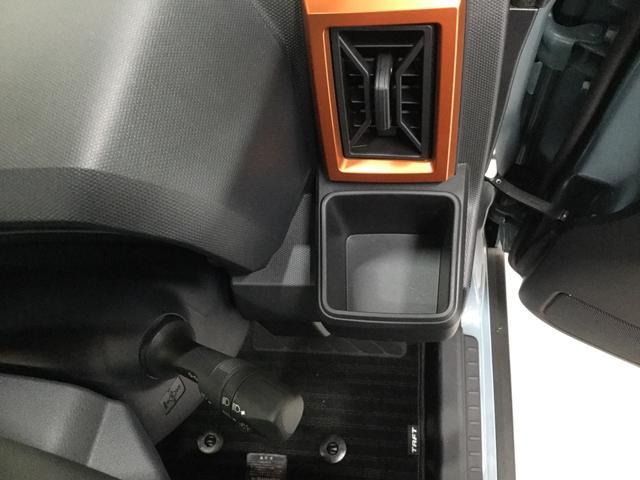 Gターボ 次世代スマアシ付き バックカメラ付き(33枚目)