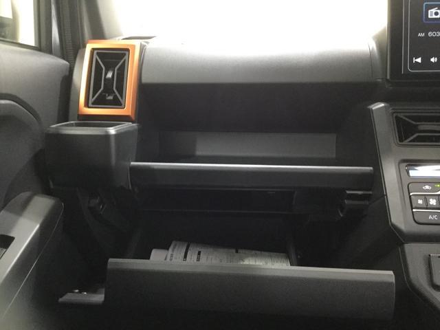 Gターボ 次世代スマアシ付き バックカメラ付き(38枚目)