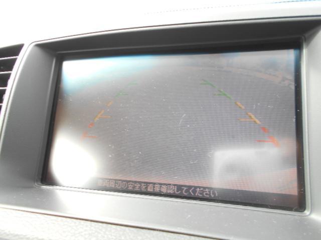 日産 フーガ 250GT 1オーナー 純正ナビ インテリジェントキー