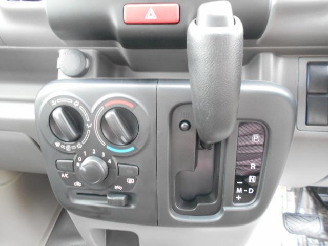 日産 NV100クリッパーバン DX ハイルーフ 両側スライドドア メーカー保証付 5AGS