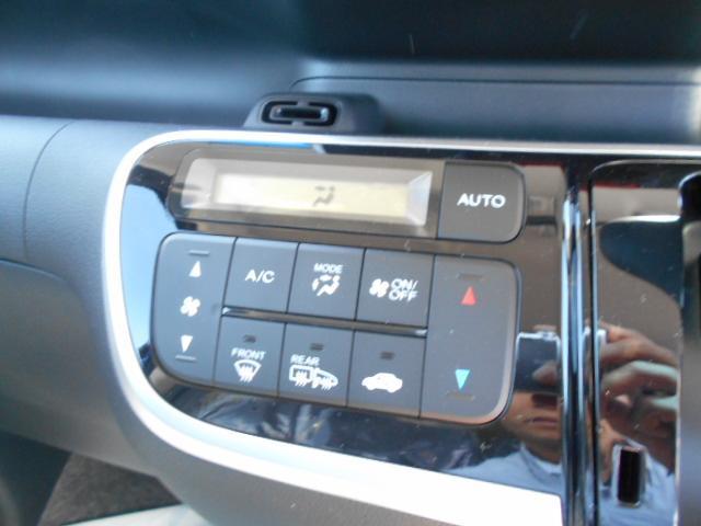 ホンダ N BOXカスタム G SSパッケージ 登録済未使用車 パワースライドドア