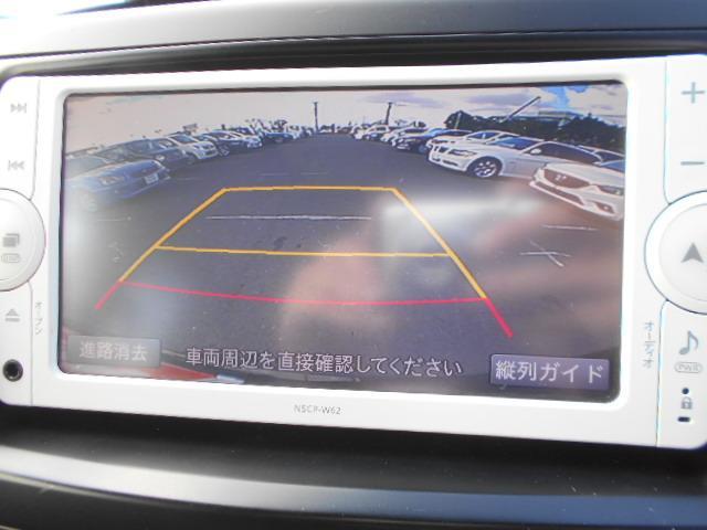 トヨタ ヴォクシー ZS 煌III 両側パワースライドドア 純正SDナビTV