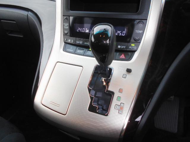 トヨタ ヴェルファイア 2.4ZプラチナセレクションIIタイプゴルドII ツインTV