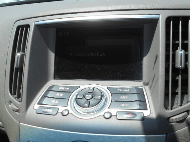 日産 スカイライン 250GT ベージュハーフレザーシート