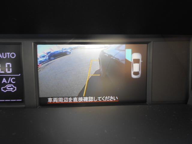 「スバル」「レヴォーグ」「ステーションワゴン」「熊本県」の中古車7