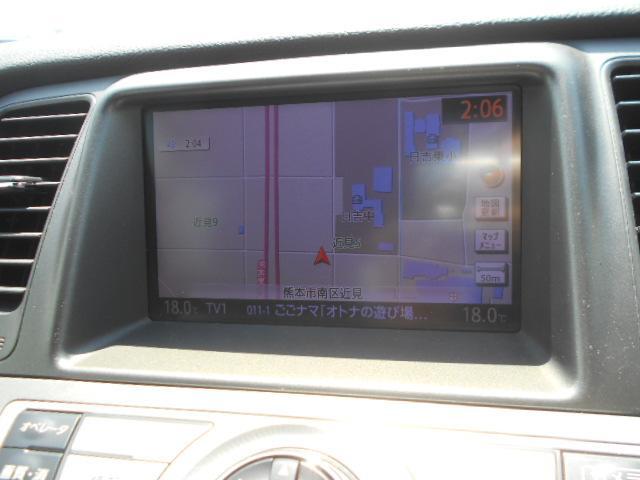 250XL FOUR 1オーナー HDDナビフルセグTV(6枚目)
