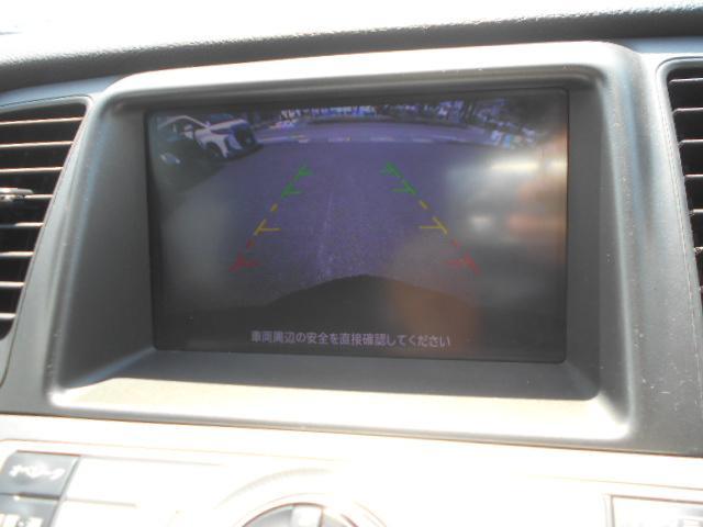 250XL FOUR 1オーナー HDDナビフルセグTV(7枚目)