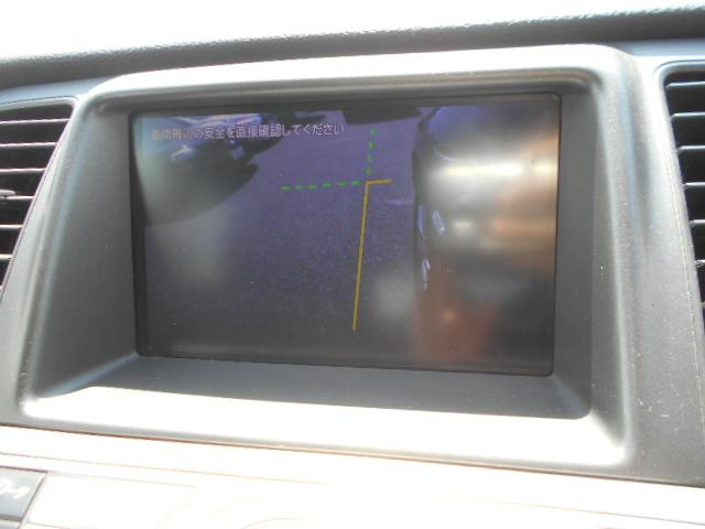 250XL FOUR 1オーナー HDDナビフルセグTV(8枚目)