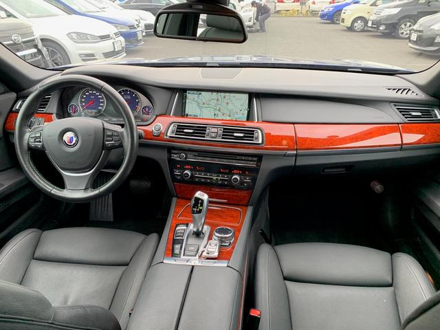 「BMWアルピナ」「アルピナ B7」「セダン」「熊本県」の中古車2