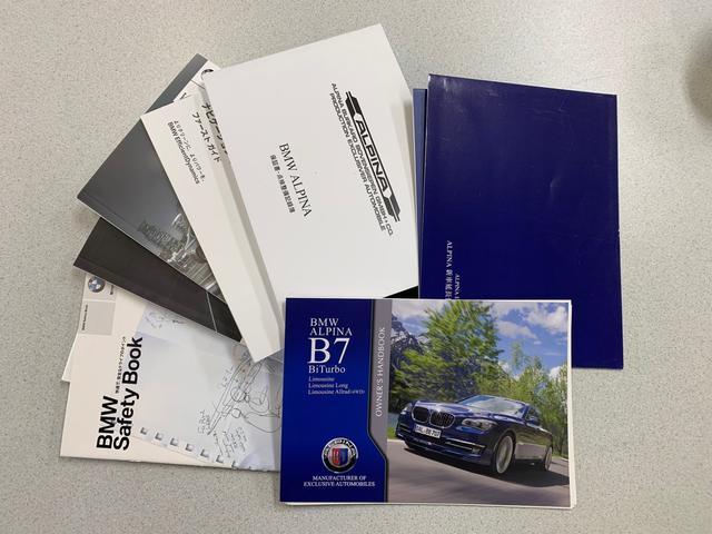 「BMWアルピナ」「アルピナ B7」「セダン」「熊本県」の中古車9