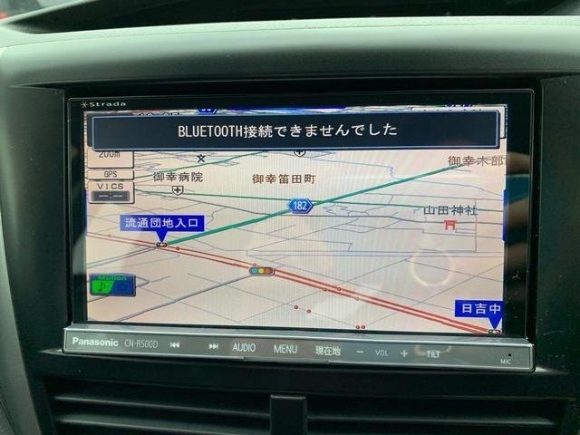 2.0X Sスタイル SDナビフルセグTV キセノンライト(4枚目)