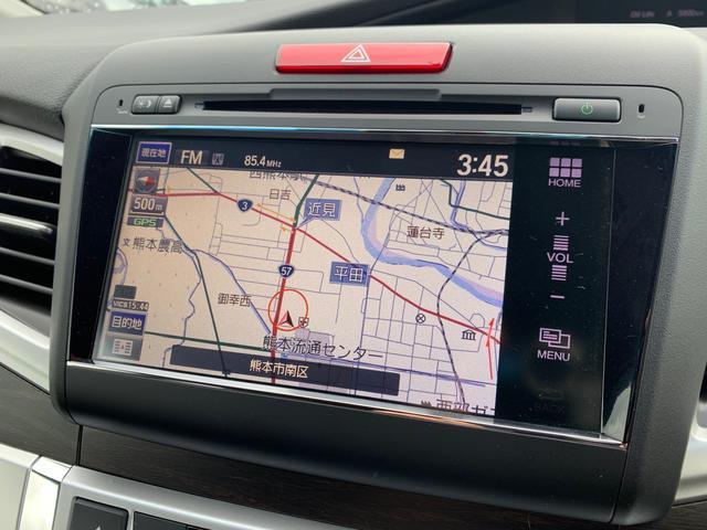 RS 純正HDDインターナビ/LEDヘッドライト/コンフォートビューパッケージ/ホンダセンシング/マルチインフォメーションディスプレイ/ETC/クルーズコントロール/スマートキー/3列6人乗りシート(6枚目)