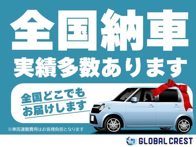 ロングDX ユーザー様買取入庫車/走行距離8597キロ/5ドア両側スライドドア/2列シート3/6人乗り/AUX付き純正ラジオ/ウレタン製ステアリング/リモコンキーレス/プライバシーガラス(21枚目)