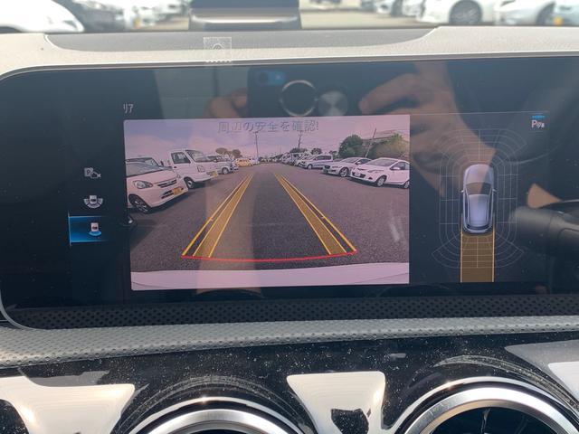 A180 スタイル AMGライン レーダーセーフティパッケージ/ナビパッケージ/TVチューナー/シートヒーター/AMG18インチアルミ/マルチビームLEDヘッドライト/レッドステッチ入合皮スエード調コンビスポーツシート/(8枚目)