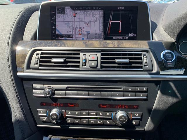 640iクーペ Mスポーツ オプション20インチアロイホイル/サンルーフ/ヘッドアップディスプレイ/ブラックレザーシート/LEDヘッドライト/HDDナビフルセグTV&バックモニター/PDC/シートヒーター/法人1オーナー車輌(7枚目)