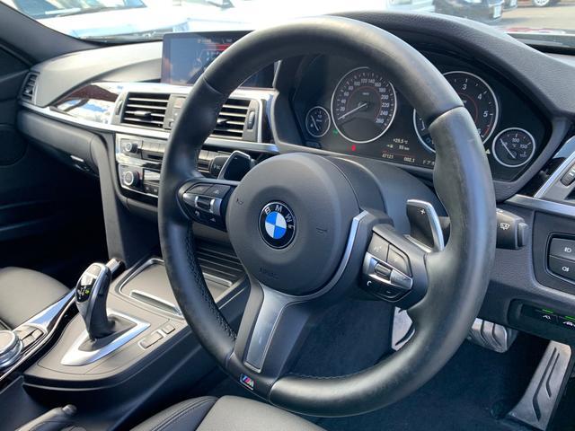 320dツーリング Mスポーツ 純正HDDナビ&バックモニター/ブラックレザーシート/ブラックキドニーグリル/LEDヘッドライト/18インチアロイホイル/パワートランク/Mスポーツサスペンション/アクティブクルーズコントロール(14枚目)