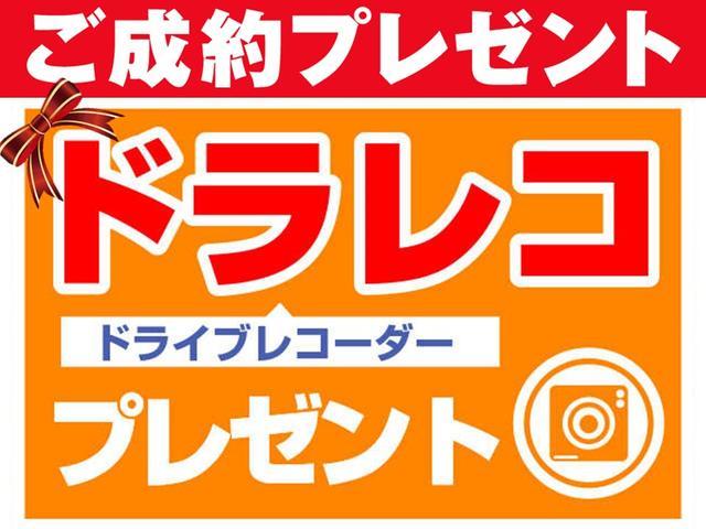 ハイブリッドZ 安心パッケージ ジャズブラウンインテリア(2枚目)